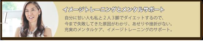 kajieku5point-m1-01