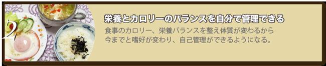 kajieku5point-m2-01