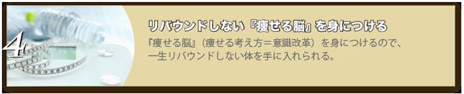kajieku5point-m4-01