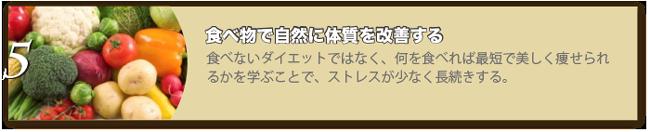 kajieku5point-m5-01
