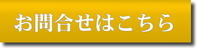 toiawase-04