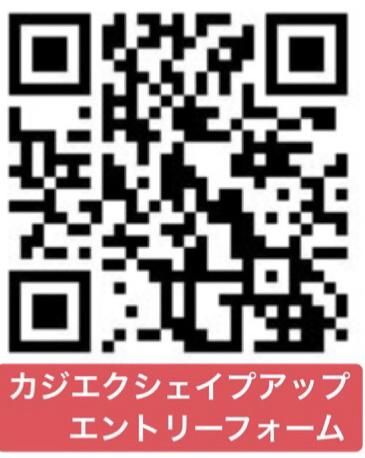 0A799D6F-9F28-4874-B81B-FD47F8607C47